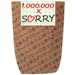 Geschenktüte 1.000.000 x SORRY! - zum Befüllen